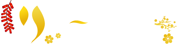 Thẩm mỹ viện Quốc tế Nevada